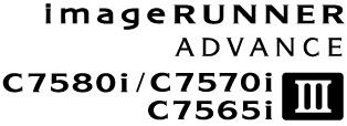 imageRUNNER ADVANCE C7500 Series III