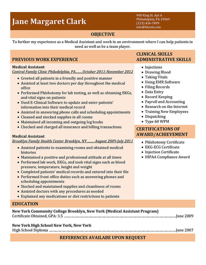 sample resume medical technologist philippines
