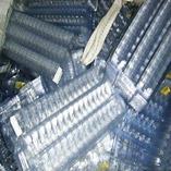 華茂資源回收科技股份有限公司