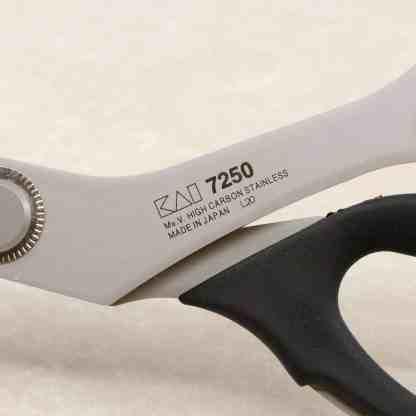 KAI 7250 10 INCH SHEAR