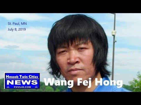 Hmoob Twin Cities News:  Wang Fei Hong Txuj Ci 2019 ***