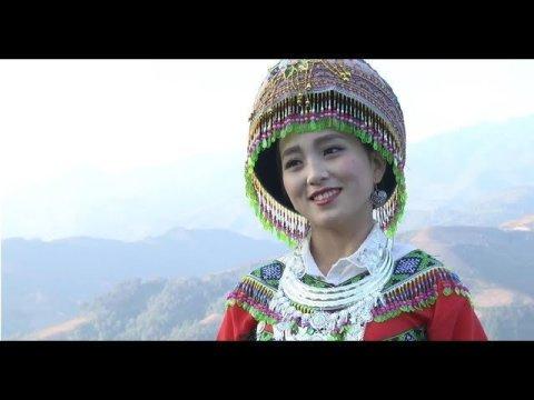 Tuaj Peb Hmoob Lub Zos hàng lên bản em《我们的苗族乡》 bài hát dân ca H'mông H'Mong
