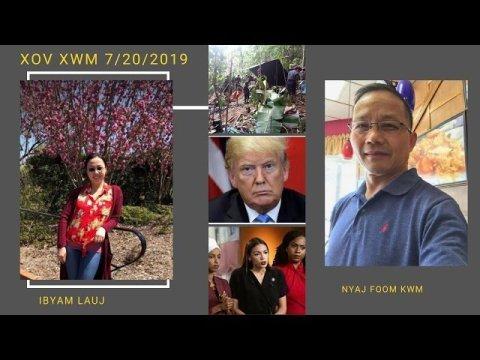 Xov Xwm 7/20/2019: Txog Hmoob Caub Fab & Xwm Txheej Ncig Ntuj