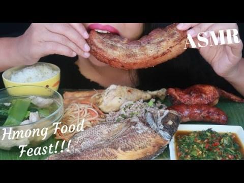 ASMR - Hmong Food Feast - Eating Sounds