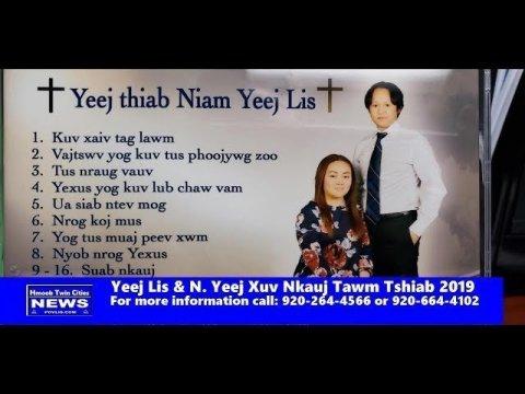 Hmoob Twin Cities News: Yeej Lis Thiab N. Yeej Xuv Nkauj Tawm Tshiab 2019