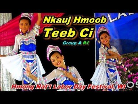 Nkauj Hmoob Teeb Ci - Group A R1 @Hmong Nat'l Labor Day Festival, Oshkosh, WI (8-31-19)