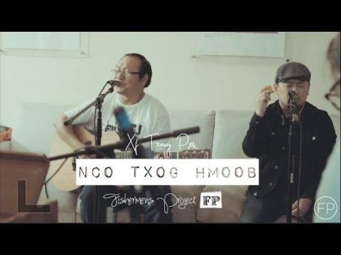 Nco Txog Hmoob - Xf. Txawj Pes Vaj & Fishermen's Project (Live Session) [Lyric Video]
