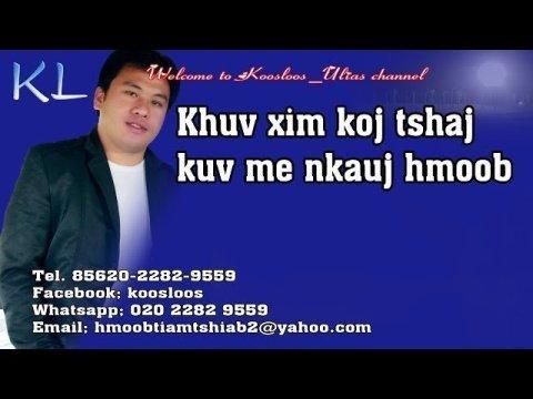 Khuv xim koj kawg nkauj hmoob 2/25/2019