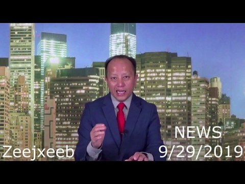 09/29/2019 - WORLD NEWS ( Broadcasting In Hmong Language )