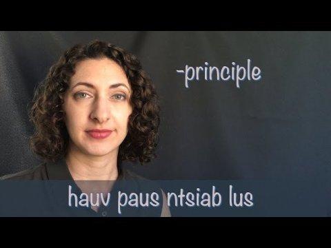 HAUV PAUS NTSIAB LUS - A Hmong Language way to say  'principle'