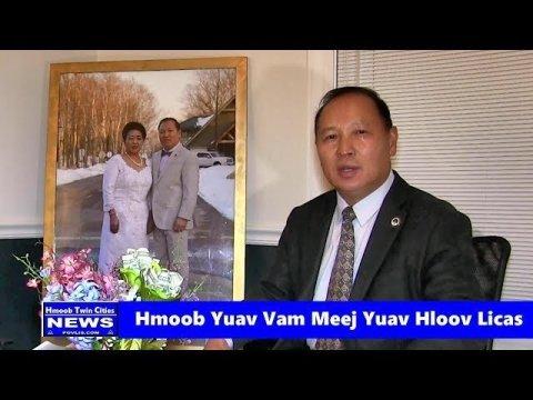 Hmoob Twin Cities News:  Hmoob Yuav Vam Meej Yuav Hloov Licas