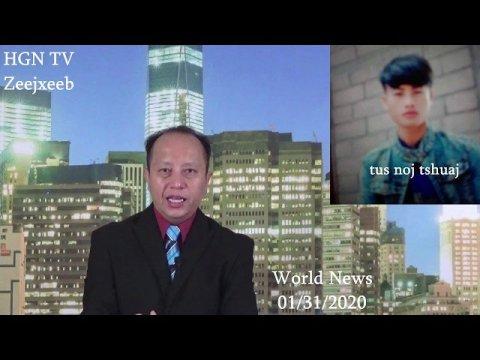 Xov Xwm Teebmeem Hmoob Nplog & Txawv tebchaws  ( World News Today ) 01/31/2020