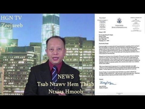 News Today - Tsab Ntawv Hem & Ntxias Kom Hmoob Swb - 02/06/2020