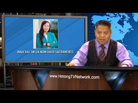 Hmong News 2/6/2020 | Xov Xwm Tshiab | News in Hmong Language | Xov Xwm Ntiaj Teb