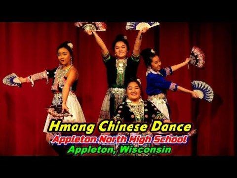 Sun Drum - Hmong Chinese Dance @Appleton North High School, Appleton, WI (1-29-20)