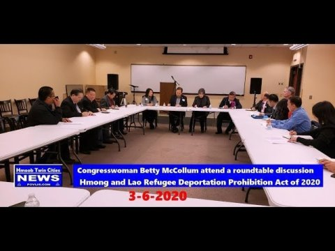 Hmoob Twin Cities News: A round table discussion  Hmong and Lao Refugee Deportation Back to Lao