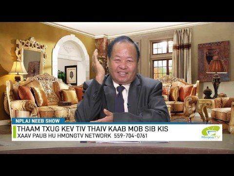 Hmong Live 3/23/20   Nplaj Neeb Hawj Tham Kab Mob   Tiv Thaiv Kab Mob