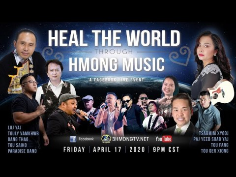 """3 HMONG TV 