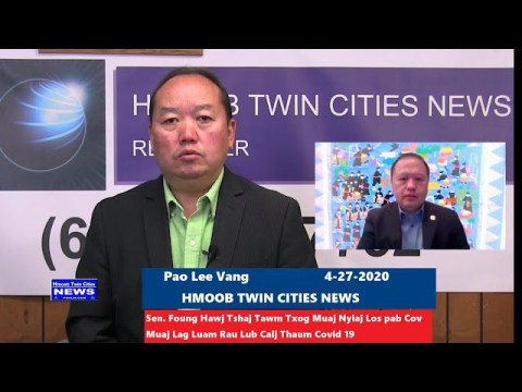 HMOOB TWIN CITIES NEWS: Paycheck Protection Program ( PPP)