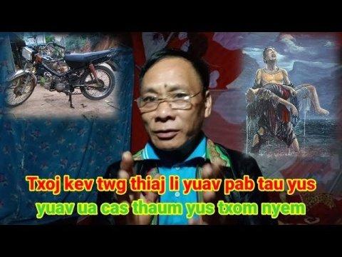 Qhia peb Hmong nriag Kev Pab yus tug keej