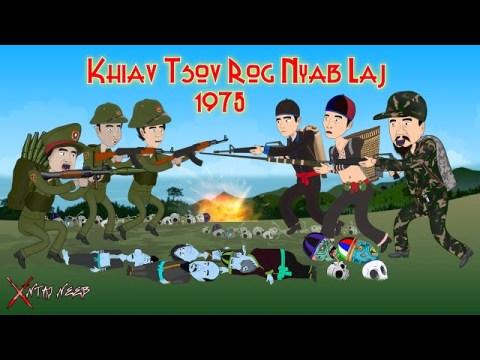 KHIAV TSOV ROG NYAB LAJ 1975  Hmong Cartoon Animation