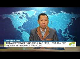 Xov Xwm Ntiaj Teb 5/21/20 Hmong News