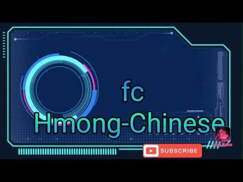 fc Hmong-chinese