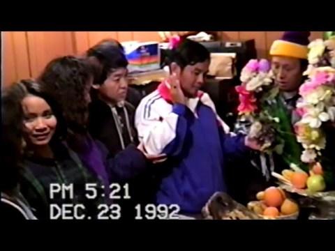 Old Hmong Video 2: December 23, 1992 (Mov Khi Teg Tsua Xabtib)