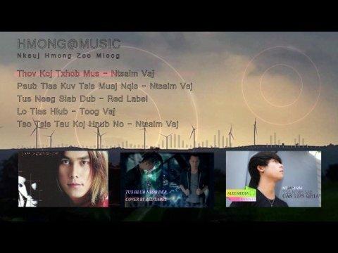 เพลงม้งเพราะๆ (065) HMONG@MUSIC