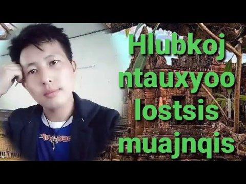 Hlub koj ntau xyoo los tsis muaj nqis(Hmong music 2020)