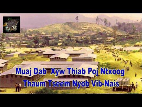 Pom Dab Xyw Poj Ntxoog Thaum Nyob Vib Nais (Hmong Scary Story)