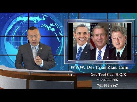 9/15/20. Xov Xwm Hmoob/Hmong News/Hmoob Xov Xwm/Local News/World News/Breaking News/News Report.