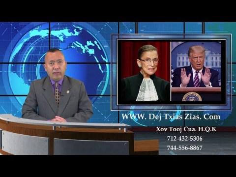 9/22/20. Xov Xwm Hmoob/Hmong News/Hmoob Xov Xwm/Local News/Breaking News/World News/News Report.