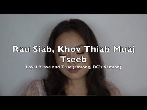 Loyal Brave and True / Rau Siab Khov thiab Muaj Tseeb (Hmong Version) - Douachi Yang