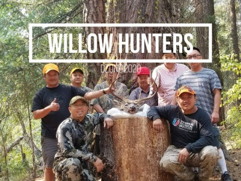 Hmong California Hunting Dzone 2020