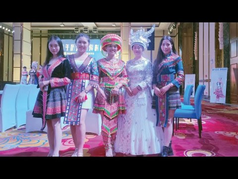 Hmong Paj Tawg Xeem Zam Tsoog (Hmong China Fashion Show2020) 海音苗女郎2020文山首届苗族服装秀