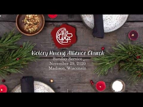VHAC Madison Sunday Service November 29, 2020