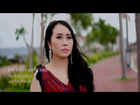 """""""Khaws kuv ua tus faj seeb"""" - Gaolee Her New Hmong Song 2020-21"""