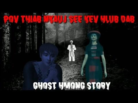Hmong story - Pov Thiab Nkauj See Kev Hlub Dab Txuas Yawn Yij Tsa Niam Dab Laug Rov Los | ntu #3