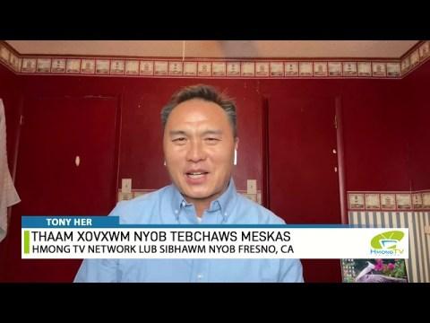XUVXWM HMONG MESKAS TEB-HMONG AMERICAN'S NEWS