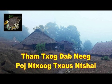 Hmoob Lub Neej Txaus Ntshai  Hmong Scary Story