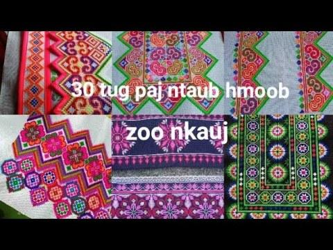 Duab Paj Ntaub Hmoob Zoo nkauj P77