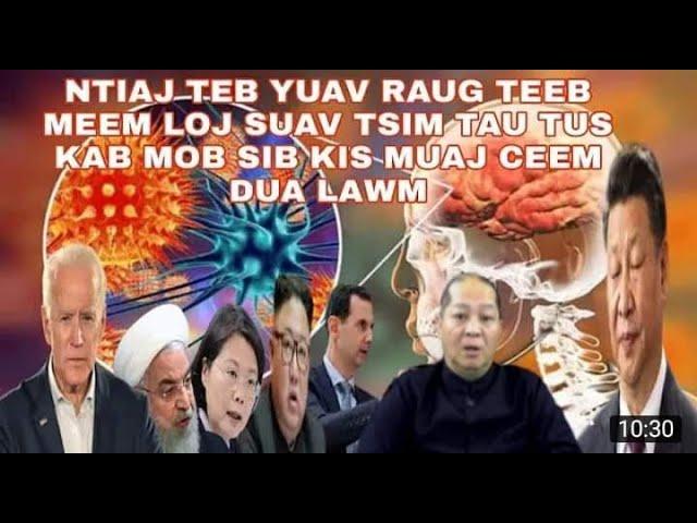 Xov xwm hmong ntiaj teb