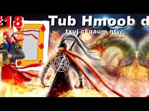 18 tub hmoob - siv yis tub hluav taws thiab yawg zaj nqis ntiaj teb