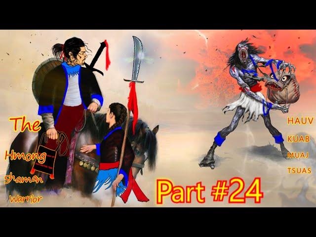 Hauv kuab muaj tsuas The Hmong warrior ( Part #24 ) 06/17/2021