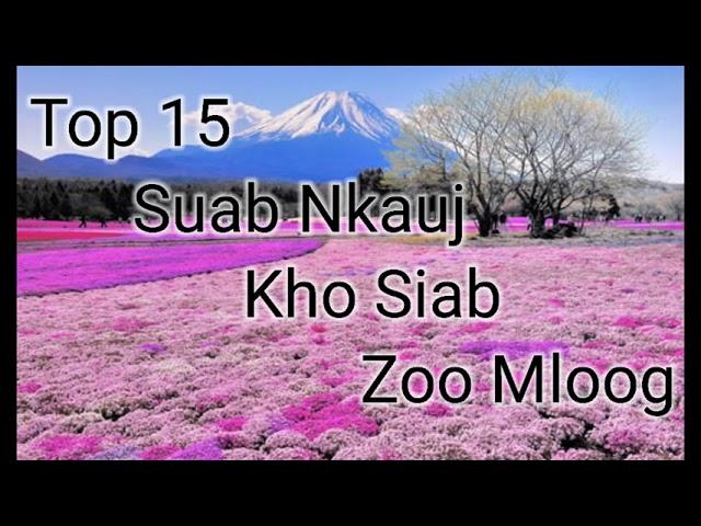 Hmong song - Top 15 suab nkauj kho siab zoo mloog