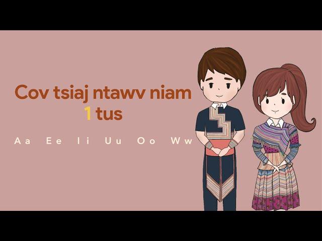 Zaj 2: Cov tsiaj ntawv niam 1 tus - Nguyên âm đơn tiếng Mông | Teeb Ci
