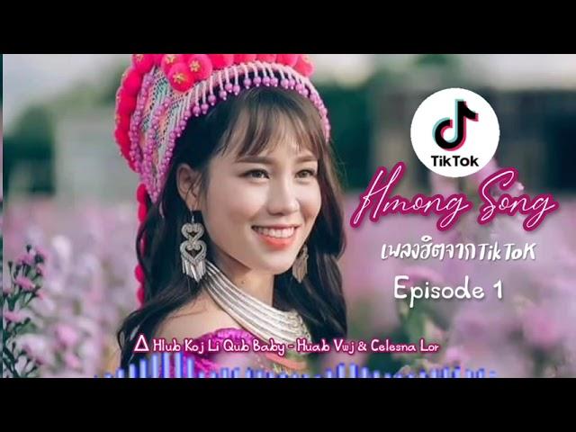 รวมเพลงม้งTikToK I Hmong Song l [Kuv Yuav Nnob Ntswm No Kev Hlub Tsis Tau Ploj]