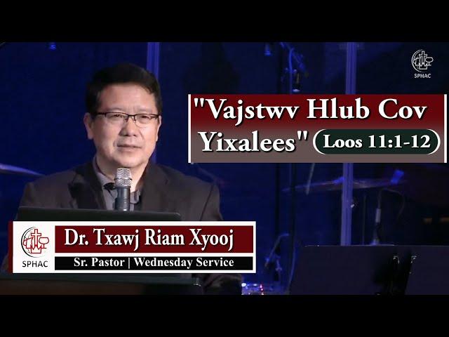 """7-14-2021    Wednesday Service """"Vajstwv Hlub Cov Yixalees: Loos 11:1-12""""    Dr. Txawj Riam Xyooj"""