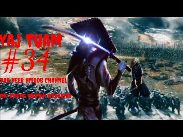 yaj tuam the hmong shaman warraior (paet 34)20/7/2021